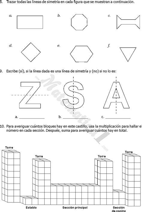 figuras geometricas rectas figuras simetricas rotacion y rectas ejercicios de