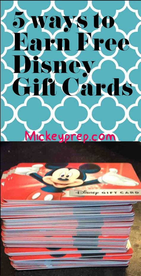 Cheap Disney Gift Cards - best 25 buy gift cards ideas on pinterest sell gift cards best gift cards and