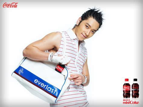 Kaos Coke Open Happiness 19 Cr pics 2pm for coca cola cf 30 seconds kpop