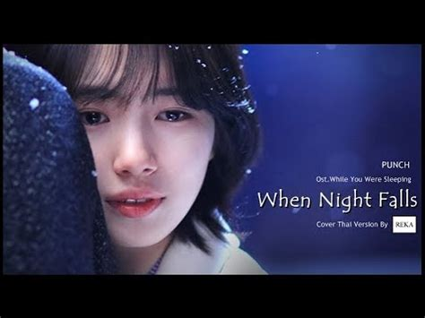 while you were sleeping ost1 when night falls sheet thai ver punch when night falls ost while you were