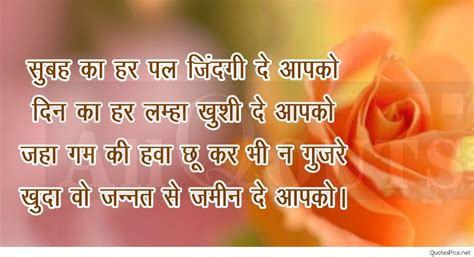 images of love and friendship quotes in hindi best top of hindi quotes 2017 2017 inspiring quotes and