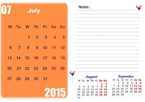 july 2015 printable calendar planner 9 best images of printable planning calendar july 2015