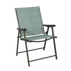 Chair Covering Service Furniture Patio Furniture Shop The Best Outdoor Seating