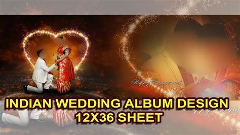 wedding photo edit photoshop tutorial in hindi adobe photoshop tutorial indian wedding album design sheet