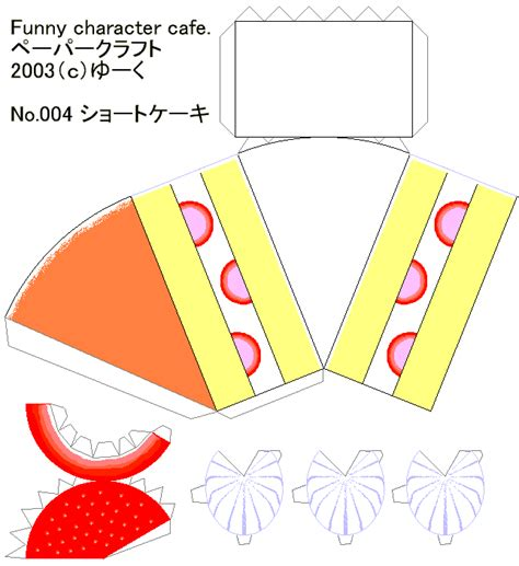 pin printable cake slice template origami instructions