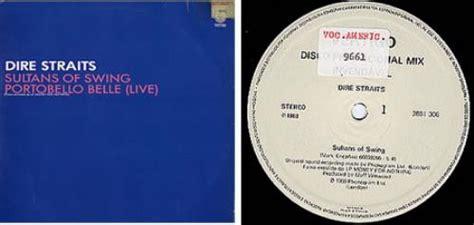 dire straits sultans of swing vinyl dire straits sultans of swing promo 12 quot vinyl