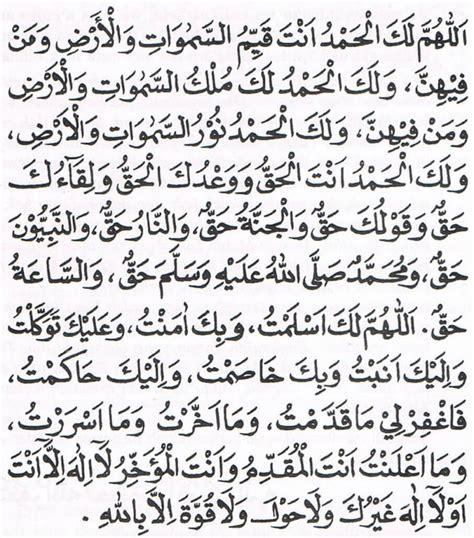 tutorial sholat dan bacaan lengkap bacaan doa sholat tahajud niat tata cara dan manfaat