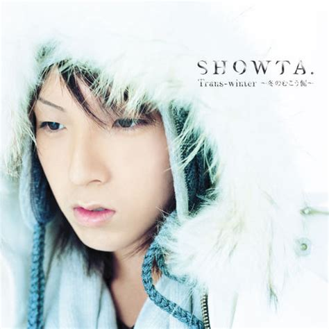 Aoi Shouta Single Murasaki shouta aoi singer actor jpop