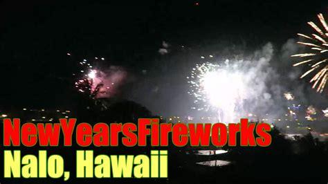 new year 2016 fireworks hawaii hawaii new years fireworks 2016