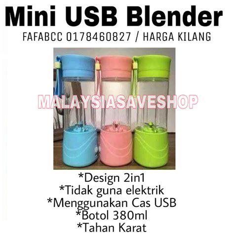 Blender Murah Malaysia jual borong murah malaysia mini usb blender juicer rm50 00 0178460827 jual borong murah