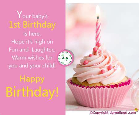 Happy Birthday Original Wishes 1st Birthday Card