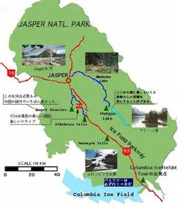 jasper national park map search spirit island
