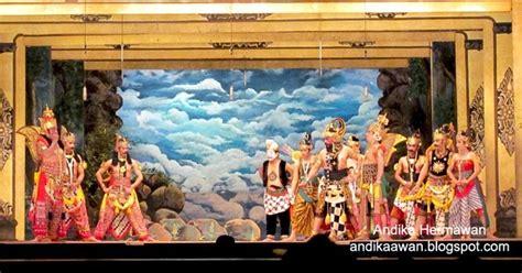 penikmat perjalanan wayang wong sriwedari seni