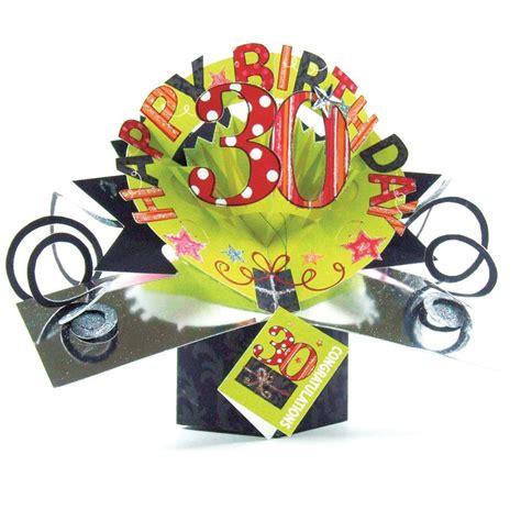 pop birthday 30th birthday pop up greeting card cards kates