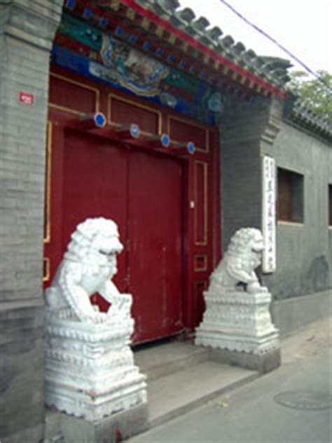 Feng Shui Lions Front Door by Forms Feng Shui School Four Celestial Animals