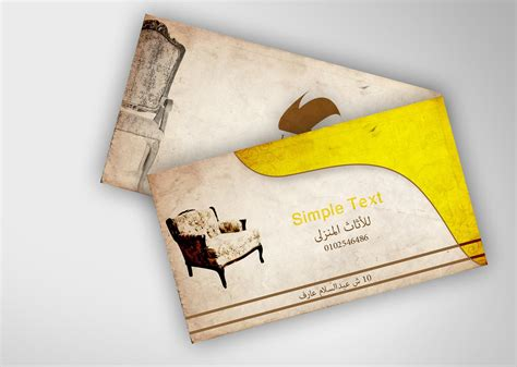 Furniture Business Cards Templates by Beautiful Business Card Psd Templates For Free