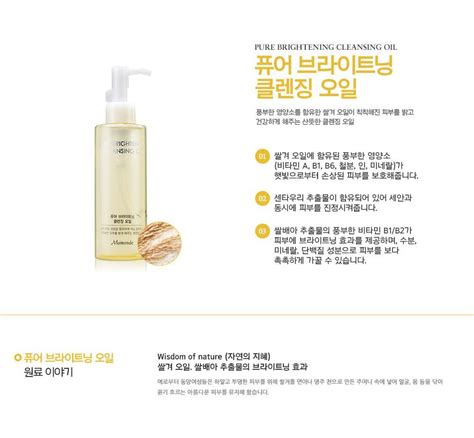 Mamonde Moist Foam 150ml mamonde brightening cleansing best korean skincare