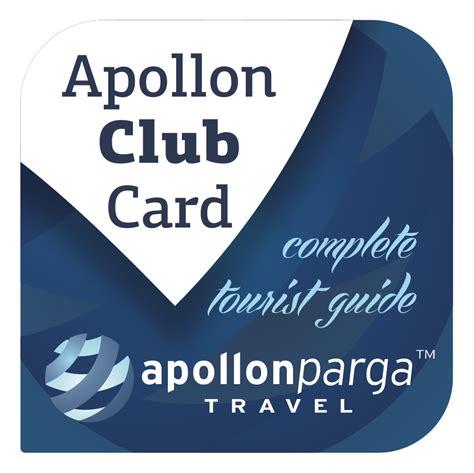 Paxos Restaurants Gift Cards - pargatour com