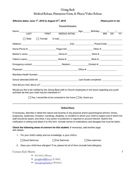 best photos of return to work medical certificate form