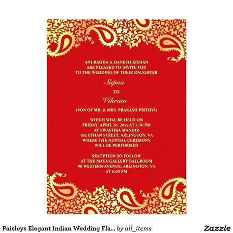 indian wedding email invitation free email wedding invitation templates free
