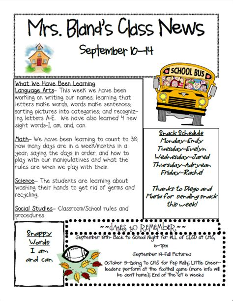 monthly preschool newsletter template 6 best images of s kindergarten monthly newsletter