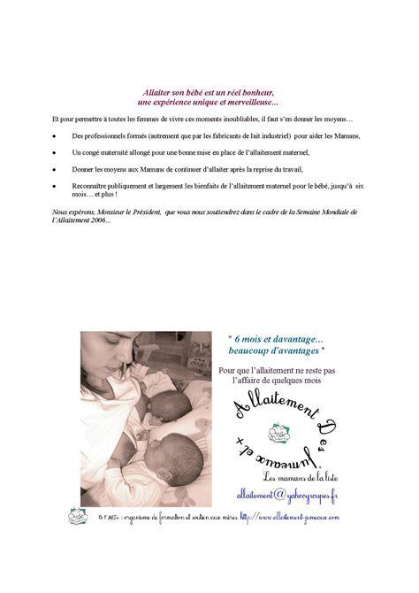 Exemple Lettre De Démission Femme Enceinte Mod 232 Le De Lettre