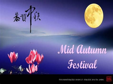 Mid Autumn Festival 中秋節 Authorstream Mid Autumn Festival Powerpoint