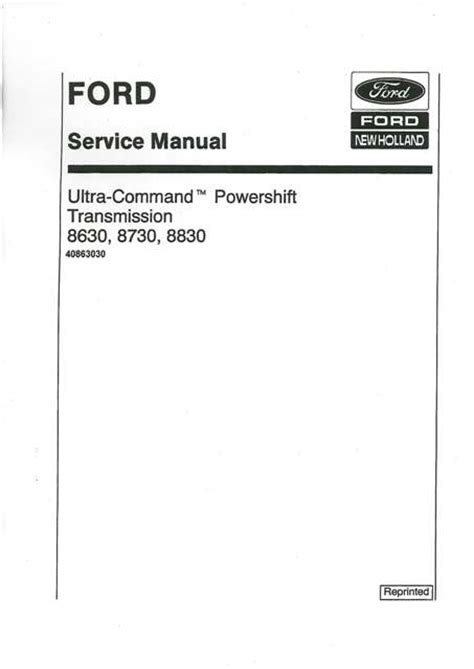 free service manuals online 2011 ford explorer security system ford tractor 8630 8730 8830 ultra command powershift transmission workshop service manual