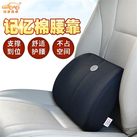 car seat cushions for drivers australia driver car seat lumbar cushion badbob