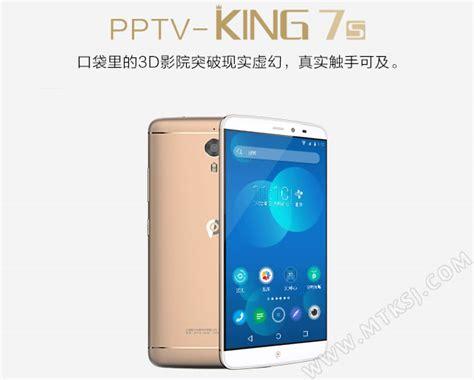 pptv china дебютировали еще одни высококлассные новинки pptv king 7