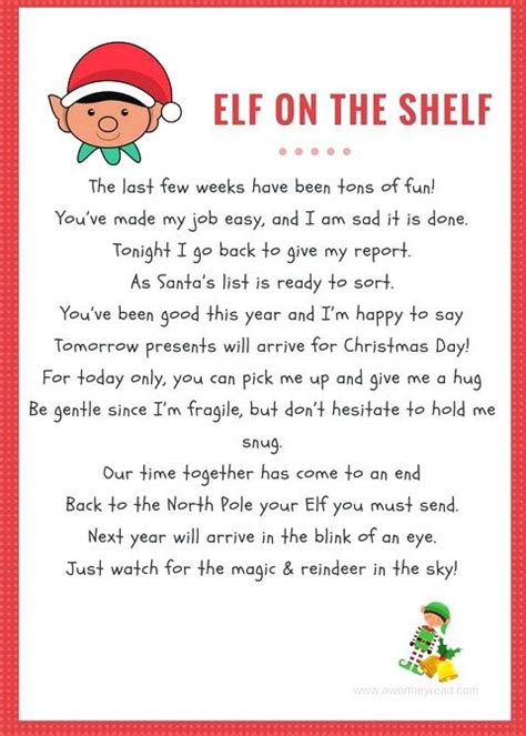 goodbye letter from on the shelf template on the shelf letter template on the shelf farewell