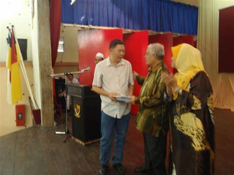 Teh Anugerah teh on chew majlis anugerah kecemerlangan akademik smk