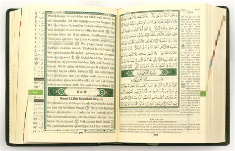 quran printable version arabic tajweed quran with english meanings translation and