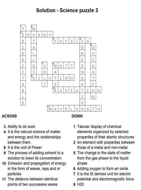 printable crossword puzzle science solution science puzzle 3