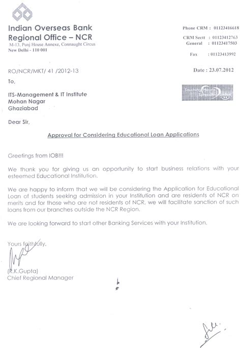 Agreement Letter For Tie Up News Events I T S Management It Institute Mohan Nager Ghaziabad