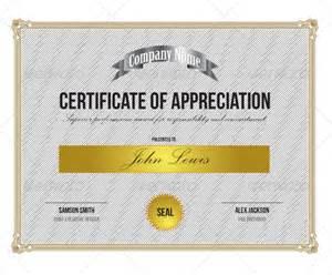 sample certificate of appreciation temaplate 22