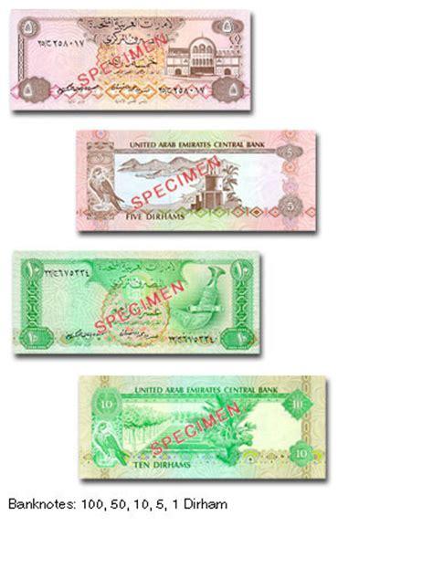 currency converter dubai currency in dubai united arab emirates latest dubai