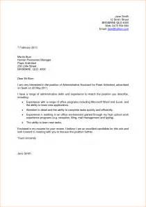 best cover letter introduction resume exles for administrative assistant