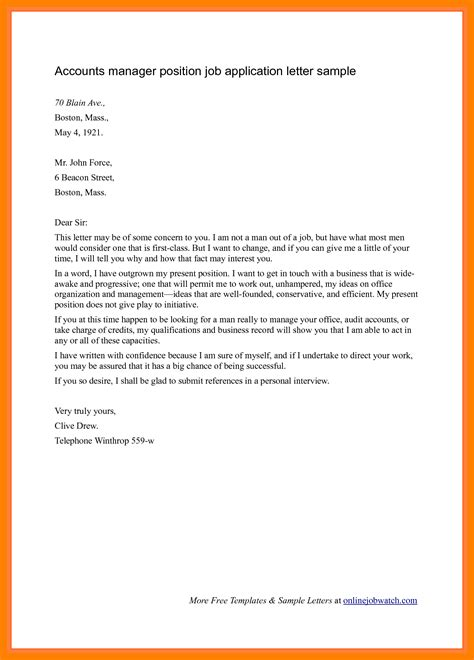 computer science application letter sle application letter as a science 28 images cover letter