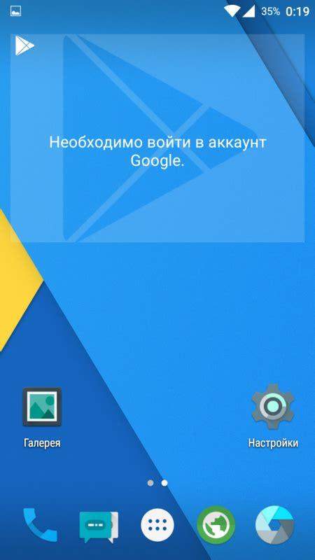 themes lenovo a328 custom rom cyanogenmod 12 1 for lenovo a7000 ngibadpunya