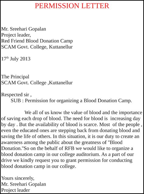Permission Letter For Nss C Friend Blood Donation C
