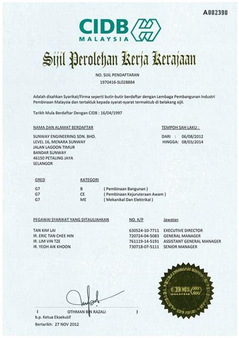 pin contoh sijil syarikat borang 9 genuardis portal on