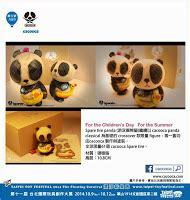 cacooca panda classic mini for #ttf2014 taipei toy festival