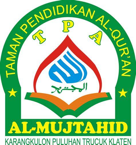 download al quran digital with mp3 bisa disetel per ayat download al quran digital with mp3 bisa disetel per ayat