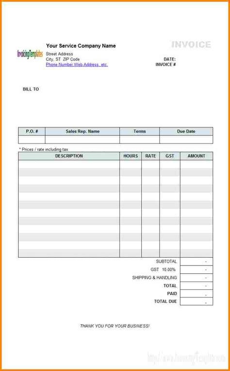 Bill Receipt Template Excel by 7 Bill Excel Format Simple Bill