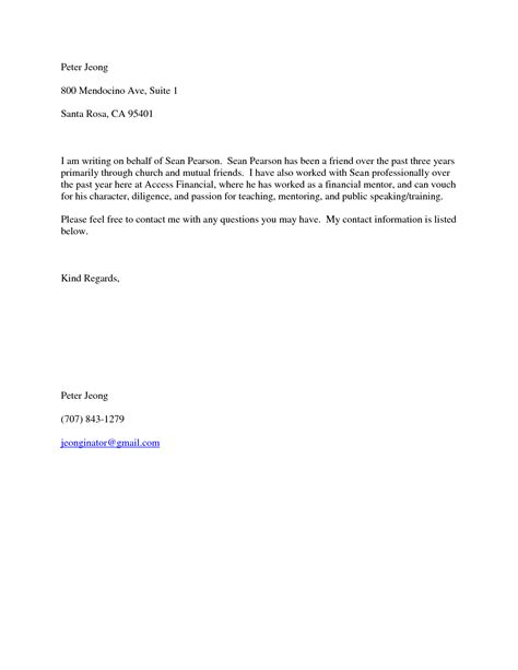reference letter sample for a friend inspirational employee referral