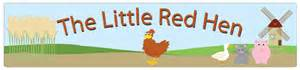 Printable Inspirational Quotes Little Red Hen Display Banner Free Story Resources
