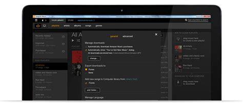 amazon music download amazon com amazon music with prime music pc software