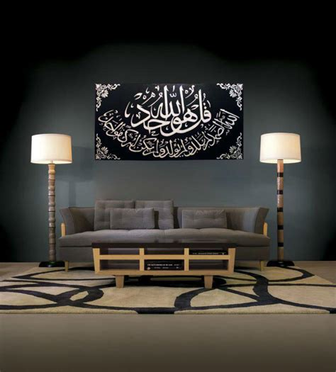 islamic decorations for home free shipping 100 hand painted calligraphy islamic words