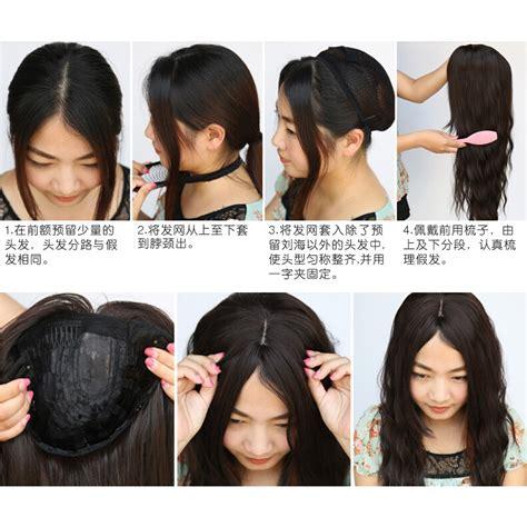 Jual Wig Rambut Palsu Top Quality wig rambut palsu model linseed yellow 014 yellow jakartanotebook